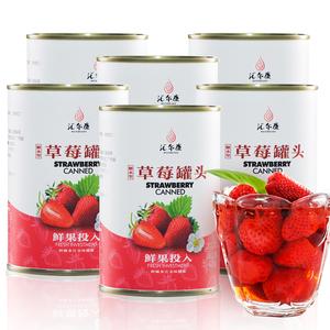 汇尔康草莓罐头425克X6罐